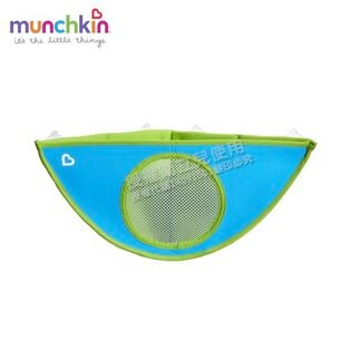 munchkin洗澡玩具牆角收納袋-藍★衛立兒生活館★