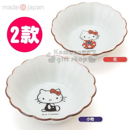〔小禮堂〕Hello Kitty 日製陶瓷小菜碟《2款選一.米白.花型口.直徑7.8 cm》精緻九谷燒系列