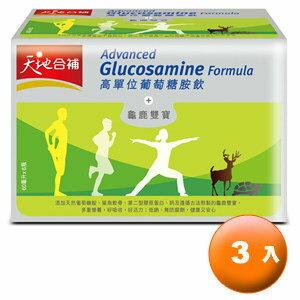 佳格 天地合補 高單位葡萄糖胺飲+龜鹿雙寶 60ml (6入)x3盒