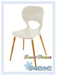 ╭☆雪之屋居家生活館☆╯AA607-10 NC388K休閒椅(白色)/造型椅/造型餐椅/洽談椅/會客椅/櫃檯椅/吧檯椅