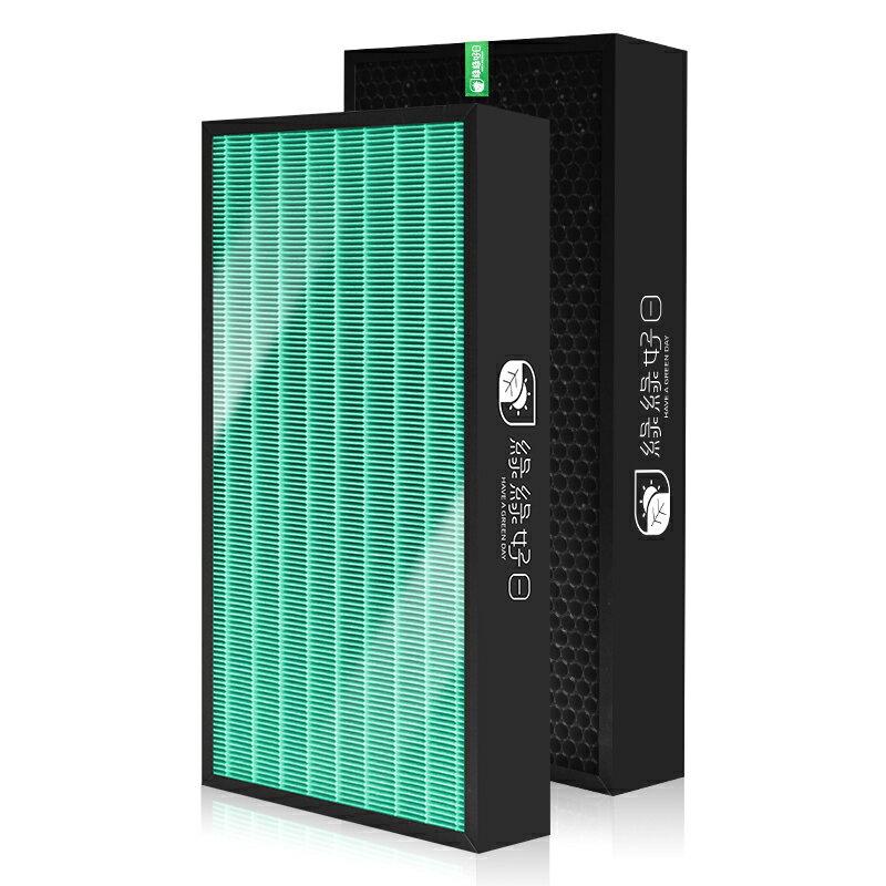 綠綠好日 二合一 複合式 HEPA 濾芯  內含大量 顆粒活性碳 適用 Blueair 濾網 400 405 403 480i 450E 空氣清淨機