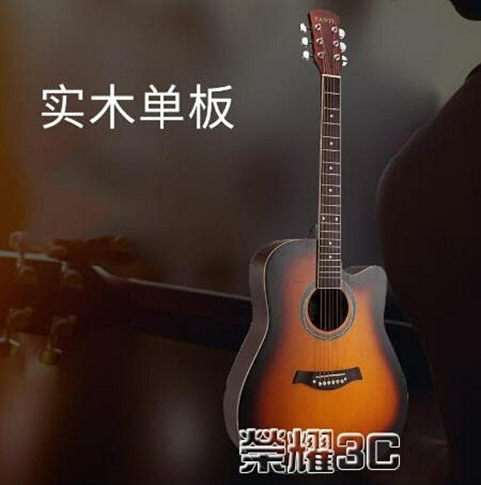 吉他 單板吉他初學者學生男女40寸41寸木吉他民謠吉他通用吉他琴弦配件 清涼一夏特價