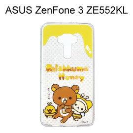 拉拉熊空壓氣墊軟殼[蜜糖] ASUS ZenFone 3 (ZE552KL) 5.5吋 懶懶熊【San-X正版授權】