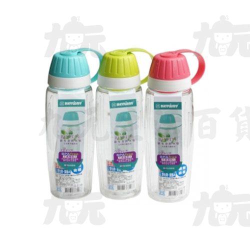 【九元生活百貨】聯府EK-650玉米馬卡龍650CC吸管水壺EK650