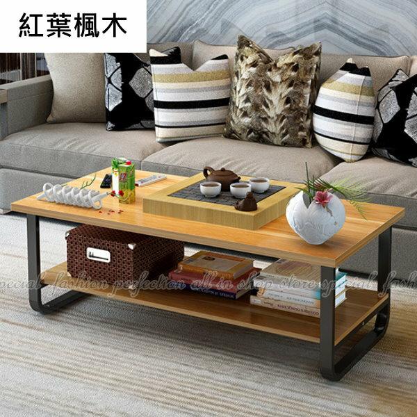 蔓斯菲爾茶几桌120cm 矮桌 茶几 小桌子 咖啡桌 木頭大茶几 小茶几 長桌~AL120