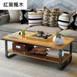 蔓斯菲爾茶几桌120cm(免運) 矮桌 現代茶几 小桌子 咖啡桌 木頭大茶几 小茶几 長桌【AL120】◎123便利屋◎