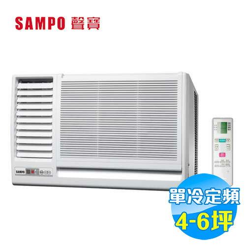 聲寶 SAMPO 左吹定頻窗型冷氣 旗艦系列 AW-PA28R1