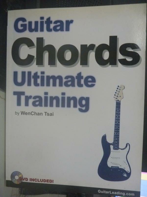 ~書寶 書T1/音樂_WFM~Guitar chords ultimate trainin