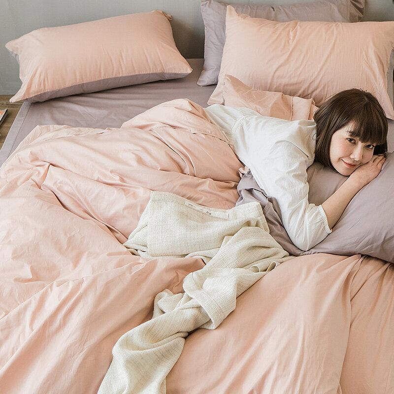 床包  /  單人-100%精梳棉【撞色系列-可可粉】含一件枕套 經典素色 台灣製 戀家小舖 0