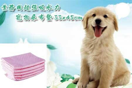 《汪喵世界》 業務用超強吸水力寵物尿布墊*30x45cm  每箱8包裝
