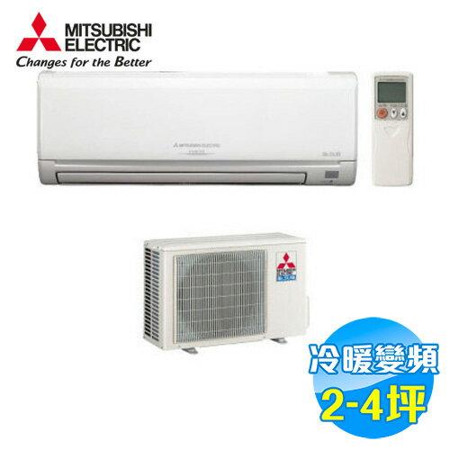 三菱 Mitsubishi 靜音大師 單冷變頻 一對一分離式冷氣 MSY-GE22NA / MUY-GE22NA 【送標準安裝】