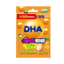 (1包入) 專品藥局 小兒利撒爾 Quti 軟糖 藻油DHA【2011941】
