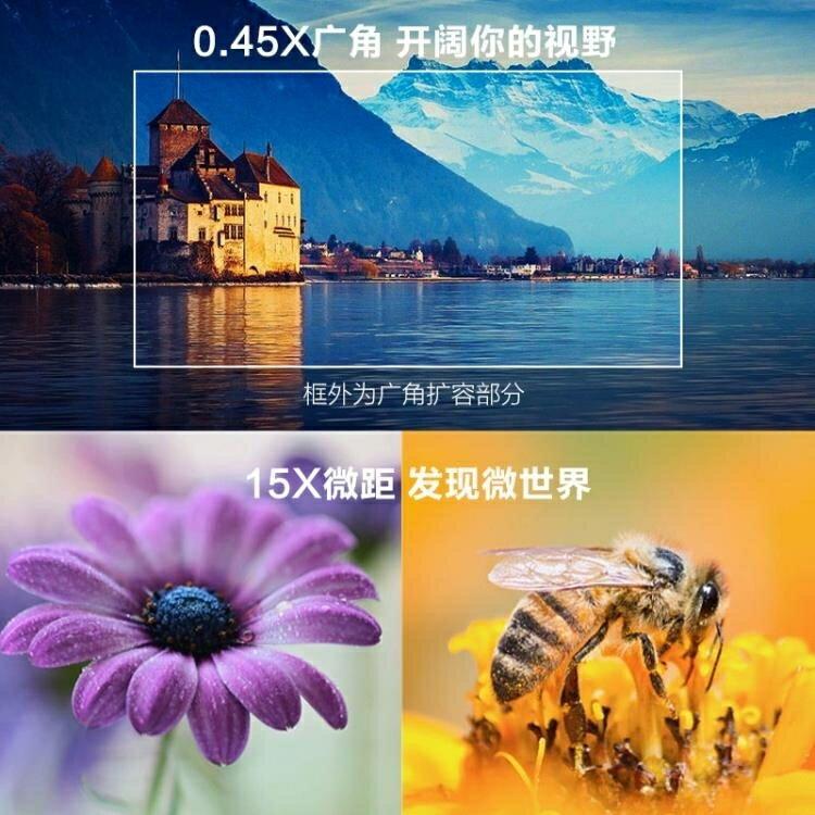 廣角鏡頭廣角微距手機鏡頭華為p20/P20pro榮耀8X雙攝像頭VIVO單反 秋冬新品特惠