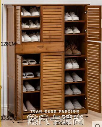 freya楠竹鞋架多層實木鞋櫃多功能收納櫃簡約現代高層家用鞋櫃快速出貨