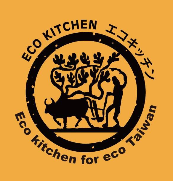 里山 生態廚房與生活市集