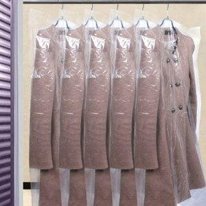 美麗大街【BFN02E2E1】透明衣物防塵罩防塵袋(3入裝)