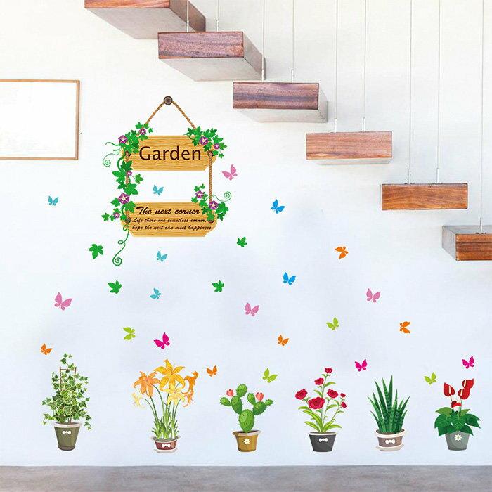 DIY無痕壁貼 秘密花園 牆貼 創意壁貼【YV7574】HappyLife