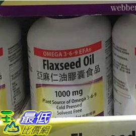 [COSCO代購 如果沒搶到鄭重道歉] Webber Naturals亞麻仁油膠囊食品 300顆  W90252