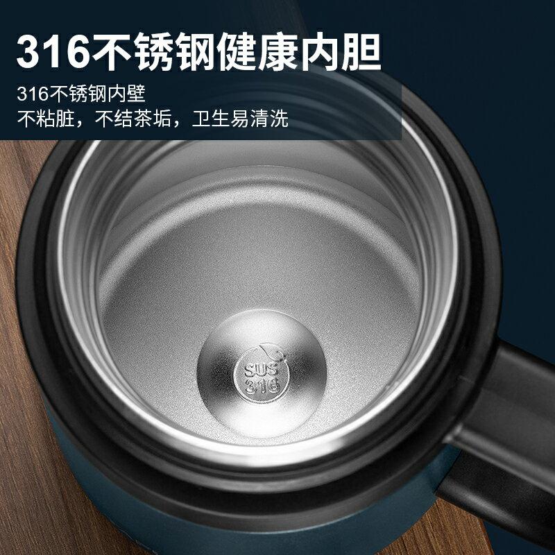 日本泰福高不銹鋼保溫杯商務男手柄辦公室茶 雙十一
