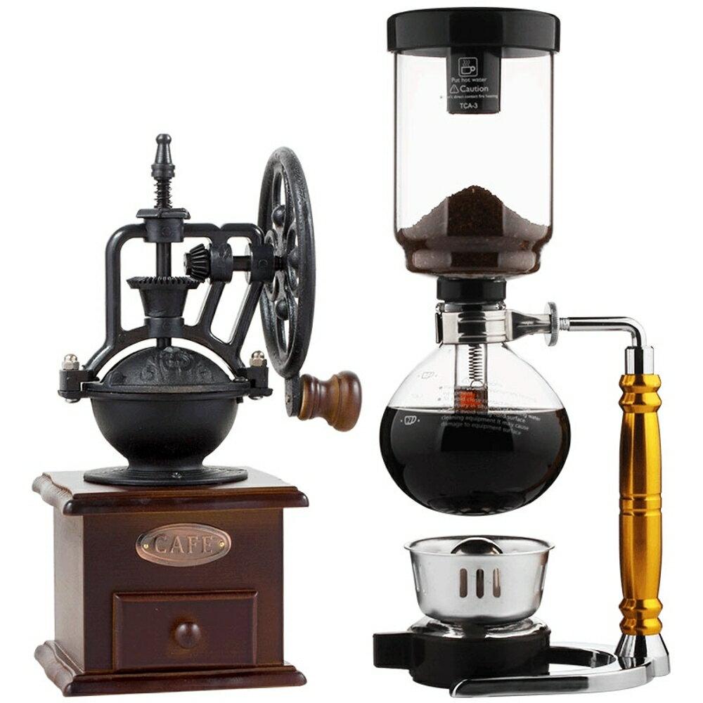 咖啡壺 咖啡壺 家用玻璃虹吸壺 虹吸式 手動煮咖啡機 咖啡具套裝JD 晶彩生活
