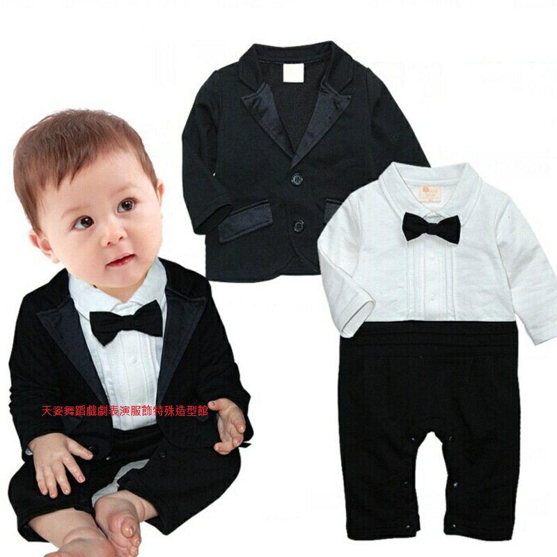 BABY BOY 203嬰幼兒男寶寶造型服連身套裝