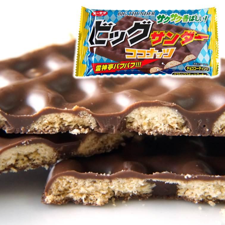 【限定發售】有?製? 黑色大雷神-椰子味巧克力餅乾 35g ???????????? 日本零食【建議選用低溫宅配】