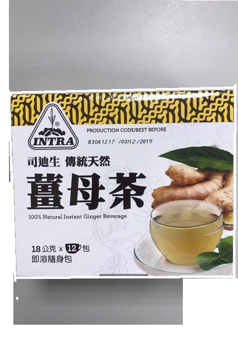 Stassen 司迪生★100%傳統天然薑母茶★【12包*1盒】 0