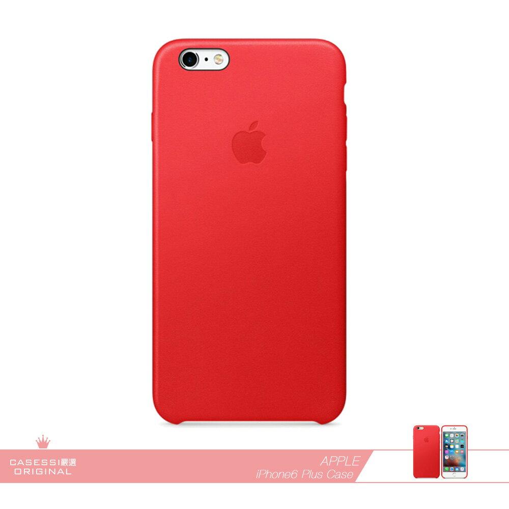 APPLE蘋果 原廠iPhone 6 Plus/ 6S Plus 專用 皮革護套-紅色 /手機保護殼 /防護背蓋 /防震硬殼保護套