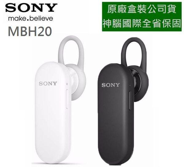 SONY MBH20 藍牙耳機,耳掛式、一對二雙待機、藍芽3.0、A2DP【神腦國際盒裝公司貨】