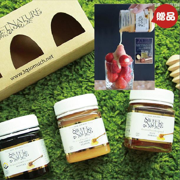 【壽滿趣】Sweet Nature - 紐西蘭進口白金蜂蜜禮盒(麥蘆卡manuka UMF10+、琉璃苣、三葉草) 0