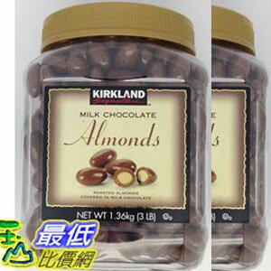[COSCO代購 如果沒搶到鄭重道歉] Kirkland Signature 科克蘭 杏仁巧克力 1.36公斤 (2入裝) W995550