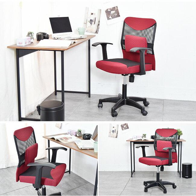 電腦椅 / 椅子 / 辦公椅  透氣高靠背厚腰墊電腦椅 凱堡家居【A10124】 5