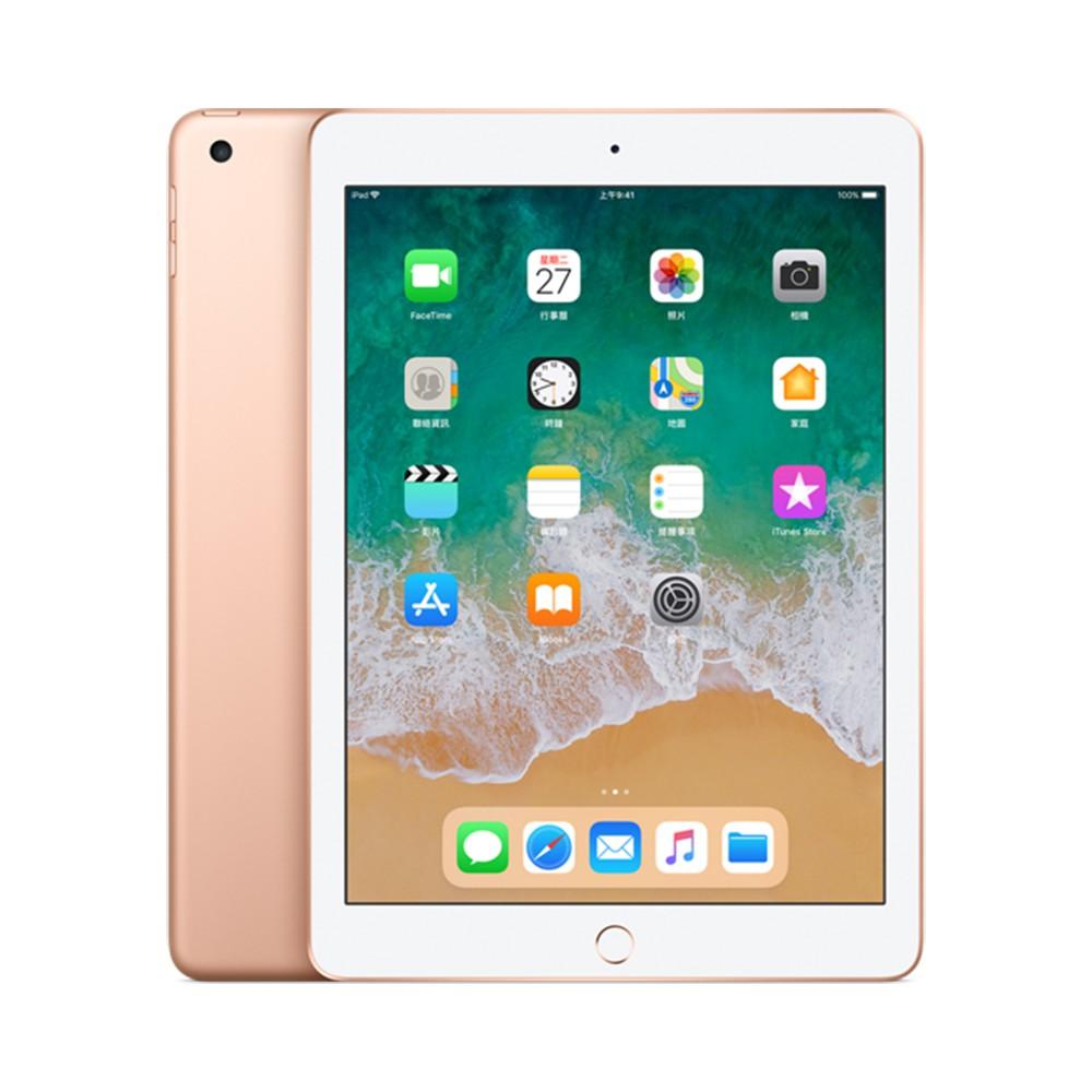 Apple iPad(2018) 32G/128G Wifi 金色 國際版 預購 全新未拆【保固一年】台中 誠選良品