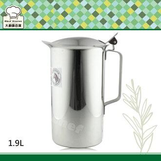 ZEBRA斑馬牌不鏽鋼冷水壺掀蓋式1.9L茶壺-大廚師百貨