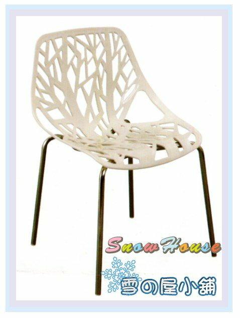 ╭☆雪之屋居家生活館☆╯AA611-04 8077洽談椅(白色)/造型椅/餐椅/休閒椅/洞洞椅/會客椅/櫃檯椅/吧檯椅