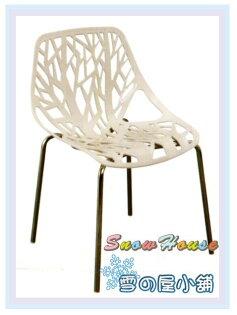 ╭☆雪之屋居家生活館☆╯AA611-048077洽談椅(白色)造型椅餐椅休閒椅洞洞椅會客椅櫃檯椅吧檯椅