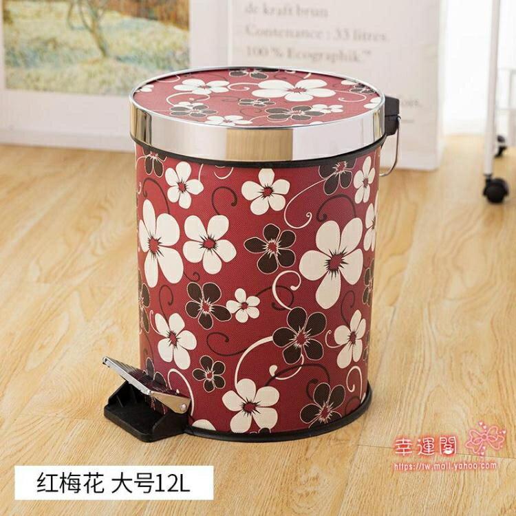 腳踏垃圾桶 歐式創意帶蓋垃圾桶腳踏家用廚房客廳衛生間有蓋腳踩小大號拉圾筒