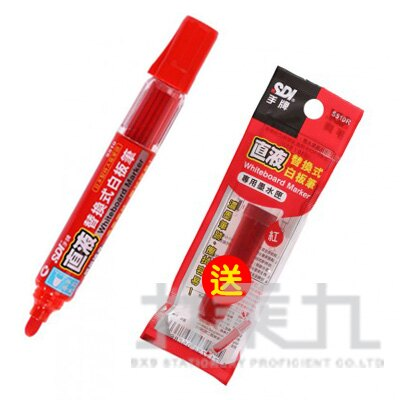 SDI 直液替換式白板筆超值包 S510VP 紅