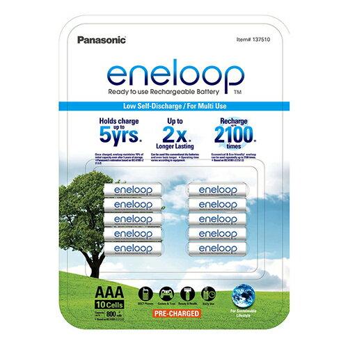 【現貨】Panasonic Eneloop 四號充電電池 10入-日本製