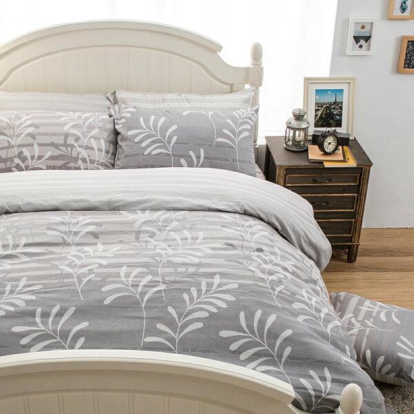 床包雙人【暮夜銀弦】科技天絲,含兩件枕套,戀家小舖