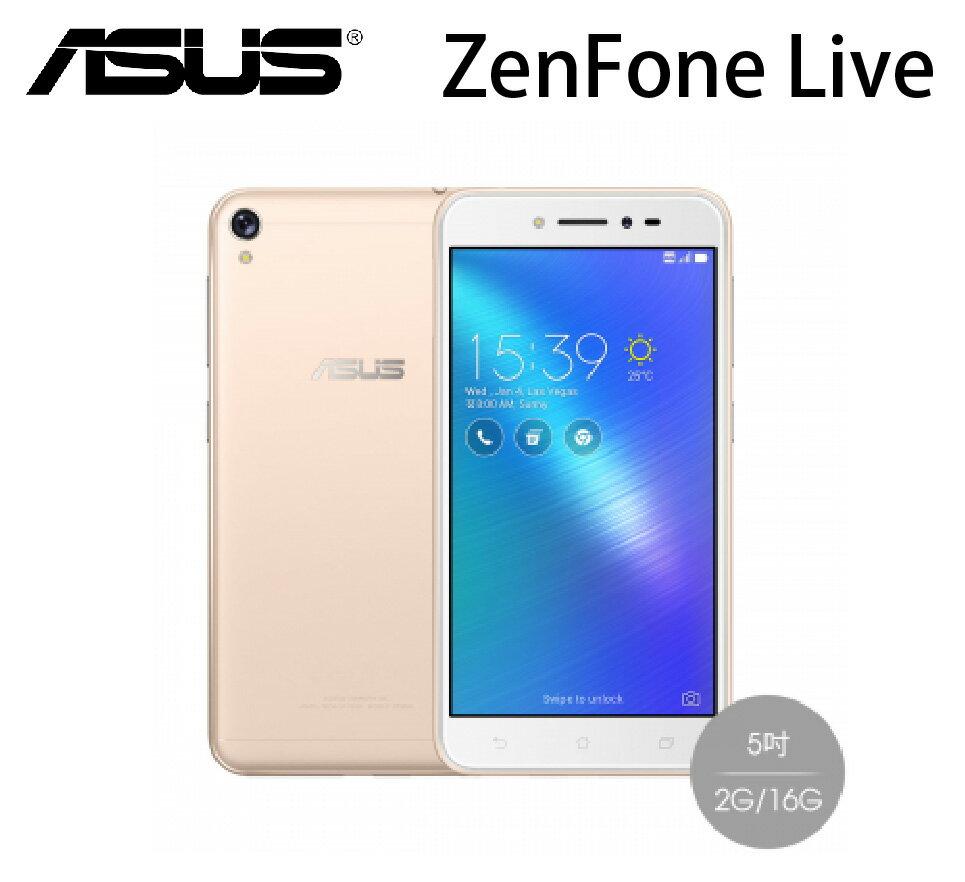 華碩 ASUS ZenFone Live 5吋美顏直播機(ZB501KL 2G/16G)-金/粉[分期零利率]