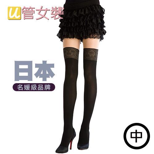 ~PIEDO~ 製圖騰紋偽膝上 彈性絲襪褲襪