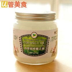 食在加分 鮮粹 冷萃初榨椰子油 現榨離心製程 油質清爽穩定 食用 調味 肌膚保養 500ml罐裝