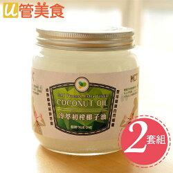 [2瓶套組價]食在加分 鮮粹 冷萃初榨椰子油 現榨離心製程 500ml罐裝