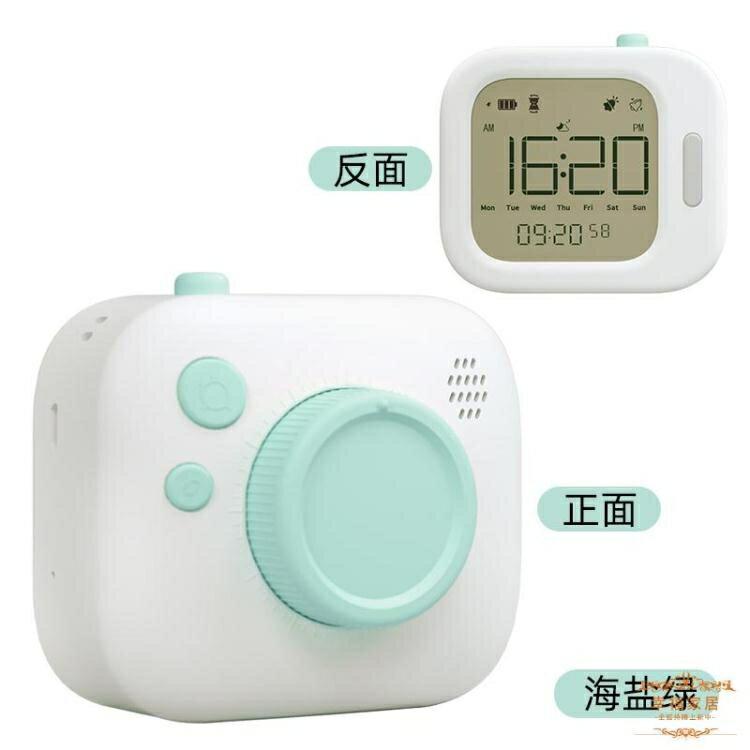 鬧鐘 小鬧鐘卡通靜音兒童學生專用錶定時大音量臥室床頭夜光電子可充電