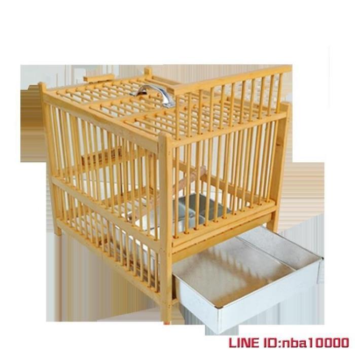 鳥籠畫眉鳥洗澡籠八哥鳥鷯哥洗澡籠鳥籠竹籠子