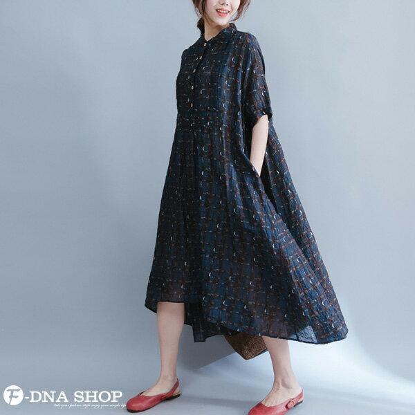 加大尺碼★F-DNA★格紋開扣立領長版短袖洋裝(藏青-L-XL)【HG22011】 3