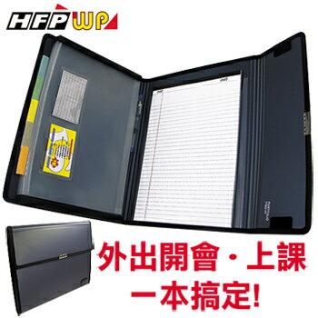HFPWP 筆記型多 經理夾 風琴夾 筆記本 環保無毒 68折 F7000  個