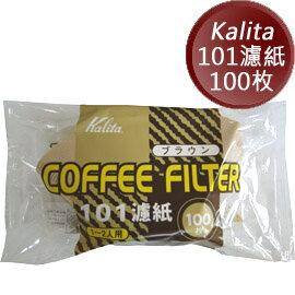 Kalita NK101無漂白濾紙 100枚 #11107