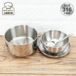 神廚 不鏽鋼隔熱便當盒 兒童碗 兒童匙國 餐具三件 大廚師百貨